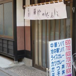 団子屋さんのカレー(仙台)