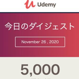 【祝】Udemy受講者 のべ5,000人を越えました (約11ヶ月)