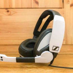 【高コスパ】ゼンハイザー GSP301レビュー!低価格で装着感と定位感に優れるゲーミングヘッドセット