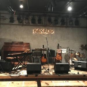 御茶ノ水KAKADO(カカド)について出演者目線で解説【東京の弾き語り系ライブハウスレビュー】