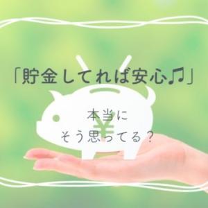 【悲報】看護師「貯金していれば安心安心♫」…本当にそれで良いと思ってる?