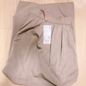 【ユニクロ購入品】限定価格の使いやすいスカート