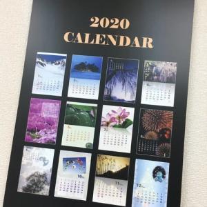 2020カレンダー作成(ワード・エクセル)