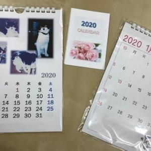 2020年カレンダー作成講座