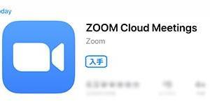 Zoom『母の日』無制限!