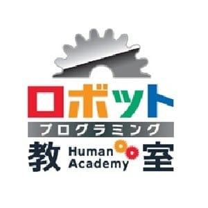 ロボット教室の動画をFacebookにアップ!と体験のお知らせ!