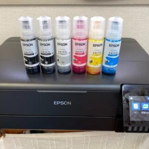 エプソンのプリンター購入(^^)/名刺サイズ~A3サイズが印刷ができます!