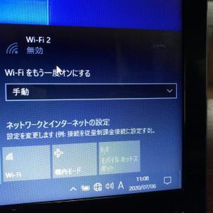 Wi-Fi無効 WiFiをもう一度オンにする