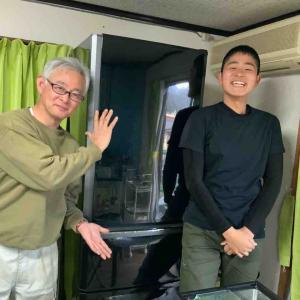 新しい家族 真っ黒い冷蔵庫さん