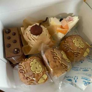 保田屋のケーキが・・・