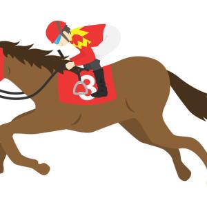5代血脈検索用現役種牡馬リストファイル(2020/11/20版)を公開しました