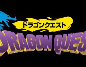 ドラゴンクエストの日 200527②