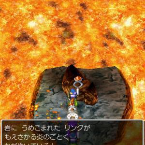 炎のリング~ドラゴンクエストⅤ⑰ 200622