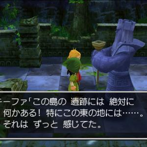 石板探しの旅~ドラゴンクエストⅦ(4) 200723