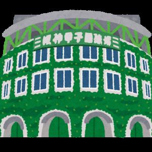【阪神】球審白井も大人しくなる静かな試合 200802③