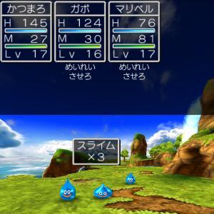 転職と石版でゲームバランスをぶっ壊すw~ドラゴンクエストⅦ(48) 200922