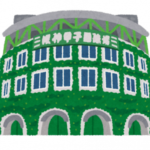 【阪神】好投青柳からの継投が裏目 200923②