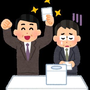 【阪神】佐藤くん引いたあああああああ【ドラフト】 201026②
