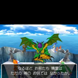 神の正体~ドラゴンクエストⅦ(144) 201127