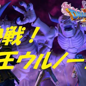 【ドラゴンクエスト11S】ラスボス!ウルノーガとの決戦【#48】210118
