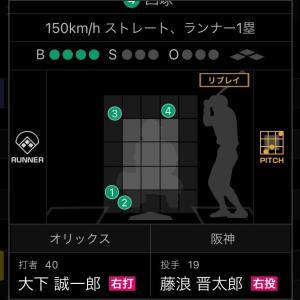 【二軍戦】藤浪は先発じゃなくてリリーフかなあ…【阪神】210513