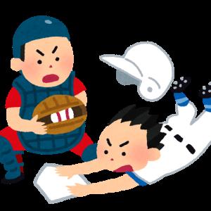 【2番打者】中野、糸原どっち?【阪神】210616