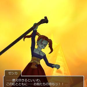 【ドラゴンクエスト8】ゼシカを操った黒幕【#41】210801