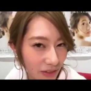 【乃木坂46】漏れ的桜井玲香声系まとめ2