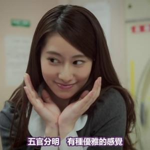 【零食小分隊】桜井玲香 17th 個人PV (搬運)