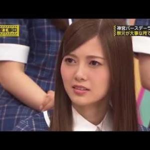 【乃木坂46】白石麻衣の黒石さん姿集【乃木坂46】 Mai Shiraishi's Kuroishi faces compilation