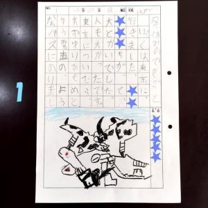 ボーイ(小2)の冬休みの宿題の絵日記。フロム併せをありのままの姿描いててwww