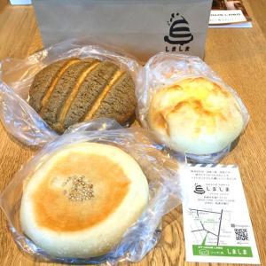 柏崎市松美のパン屋さん『naturalbakery しましま』に行ってきました!!