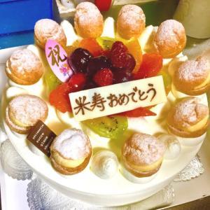 お盆編② 石川県珠洲市のケーキ屋さん『菓子工房シュークルグラス』グルメ編