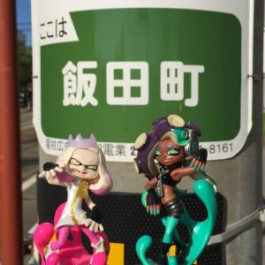お盆編③ 旅するスプラ 石川県珠洲市はオクタリアンの街!?