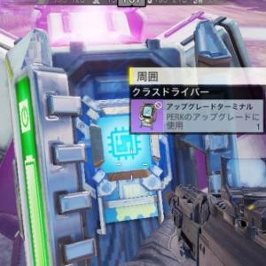 CODモバイル:BRでチップマシンを使用するメリットは2つある