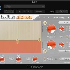 Simplonの使い方【FabFilter】