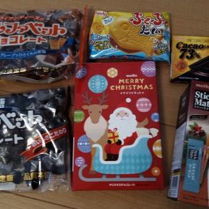 株主優待 名糖産業 meitoのチョコはうれしい説