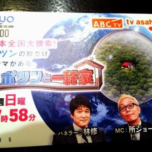 株主優待【朝日放送】のクオカードはコンビニでつかう説