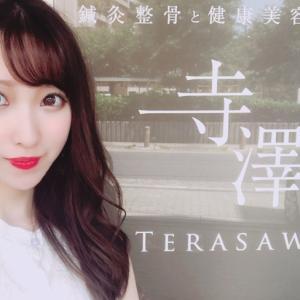 しんきゅうコンパス「大阪で人気の美容鍼灸サロン12選」選出