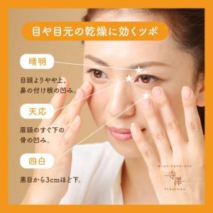 5月の紫外線はピーク時の9割!目や目元の日焼けと乾燥対策