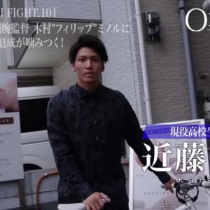 AbemaTV番組「ONE DAY」近藤魁成選手が寺澤で美容鍼&矯正