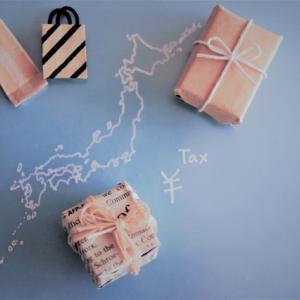 ふるさと納税と楽天セール