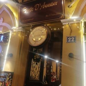 ハノイ フォー料理おすすめレストランPorte D'Annam