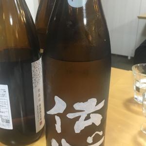 日本酒の熟成を知る飲み比べ。