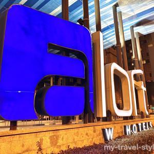 北京観光に便利なホテルなら「アロフト北京」が安くて清潔でおすすめ