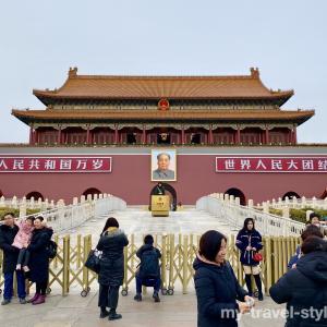 天安門広場と紫禁城(故宮博物院)は中国北京で行くべき観光スポット