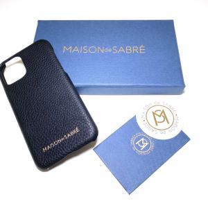 イニシャルが入れられるMaison de Sabre(メゾン・ド・サブレ)のスマホケース|iPhone11Pro