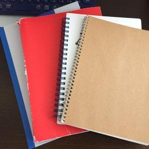 メモやノート、書きっぱなしにしてませんか?