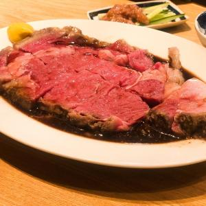 【渋谷】美味しいご飯まとめ