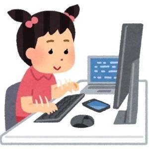 子供にプログラミングを学ばせない、親は一緒に遊ぶ